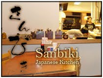 Sanbiki Website