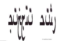 Mi nombre en árabe