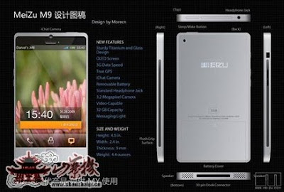 Meizu 9