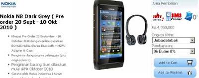 Nokia N8 Promo Price