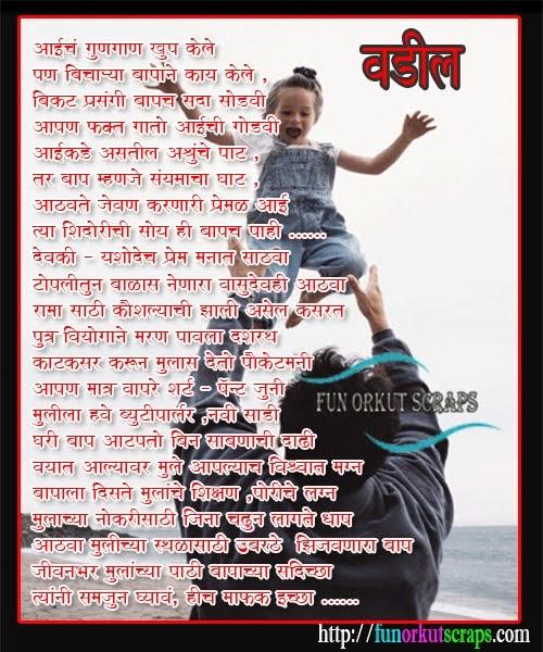 paryavaran essay in telugu