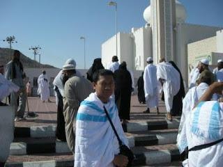 Masjid Ji'ranah