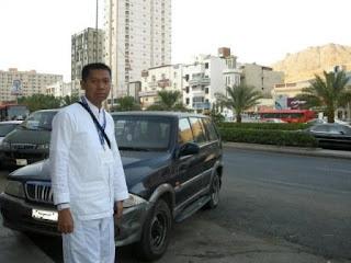 Aziziyah City