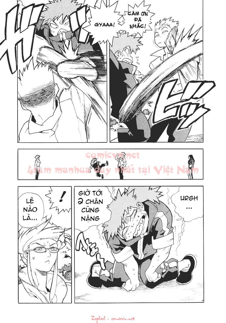 Aiki chap 23 - Trang 16