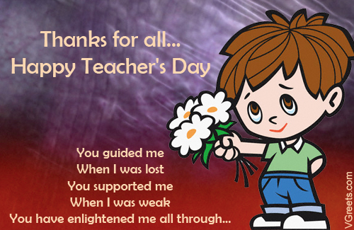 Teacher s Day Graphics