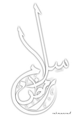 Khat Assalamualaikum