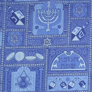 Blue Hanukkah Patch