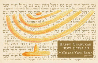 A Great Miracle Happened There Chanukah Card