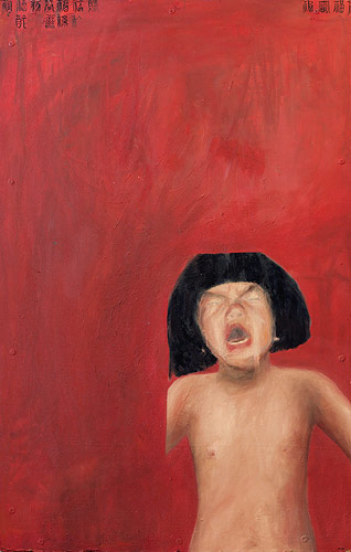 Cry, 2001. oil on hardboard. 110.5 x 120.7 cm