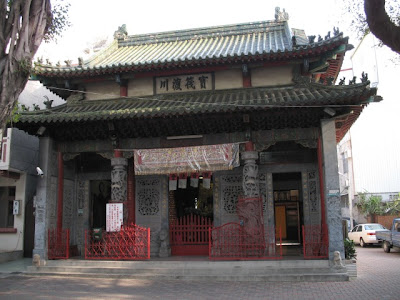 台南古蹟 清水寺