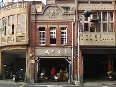 台南民族路西門路