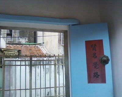 台南中西區古蹟