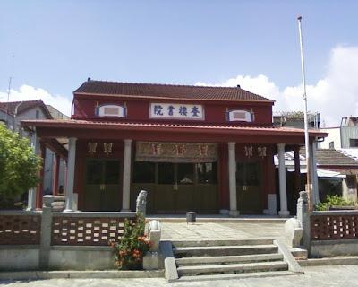 台南古蹟奎樓書院