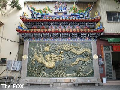台南古蹟 五條港