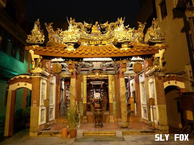 小媽祖廟 開基天后宮