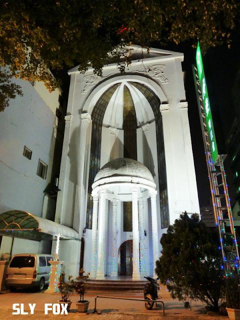 安樂聖教會