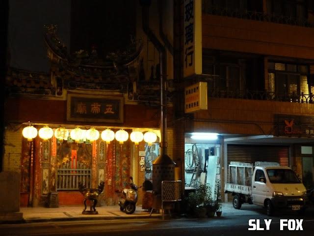台南忠義路五帝廟