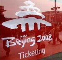 venta boletos beijing 2008 entradas tickets internet pekin