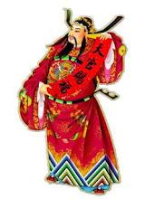 Lu Tsing