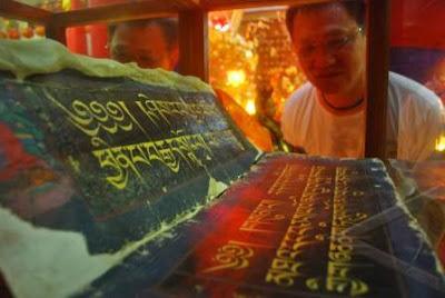 Kitab Kuno Dalai Lama