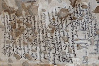 Computer Can Translate the Ancient Language