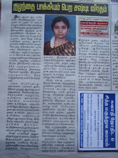 Talk About Malai Murasu Evening Newspapers Published In India Tamil
