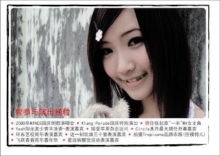 可晴 KeQing 照片