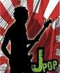 Site brasileiro sobre J-Pop