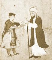 Hafiz Divan Sufi Story
