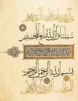 Quran arabic calligraphy