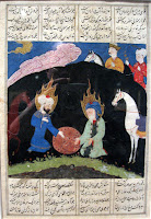 Moses and Khidr, Khizr, Green Man