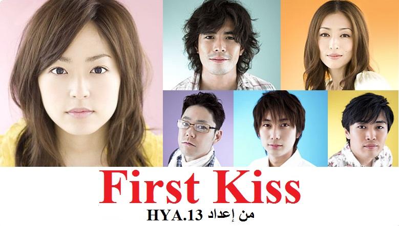 ����� �������� First.Kiss ������ ������