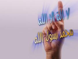 أشهدُ أن لا إله إلّا الله وأنَّ محمداً رسولُ الله .