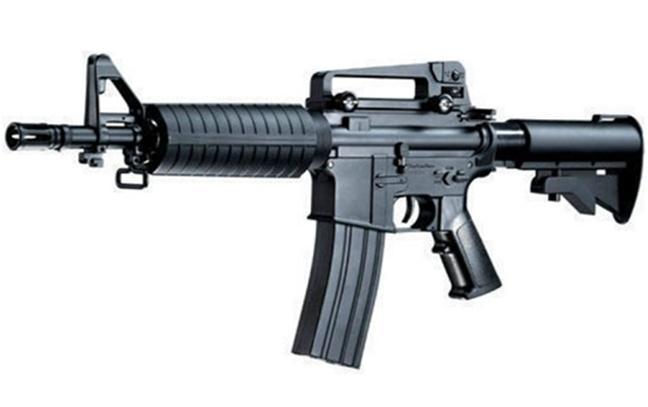 Megapost de Carabina M4 Colt y Fusil M16