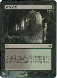 Verdant Catacombs by Altea