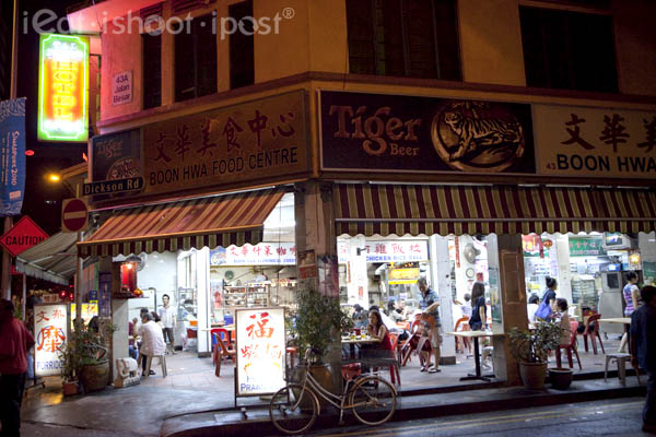 ieatishootipost blogs Singapore's best food: August 2010