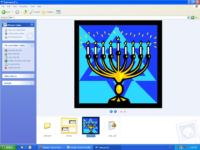 logo israel dalam pc