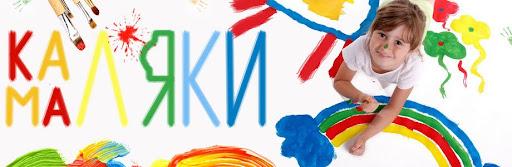 Каляки-Маляки:квиллинг - картины, открытки, поделки