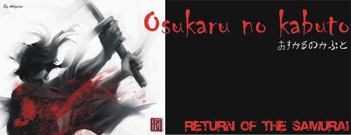 Osukaru No Kabuto Return of the Samurai