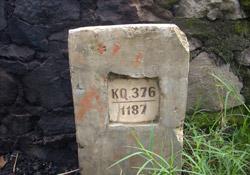 Patok Stone