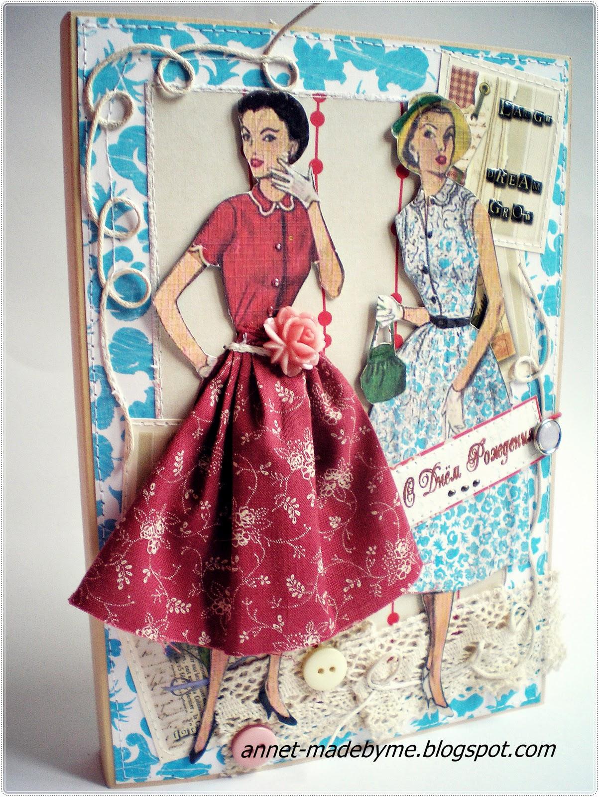 Платье для женщины своими руками на праздник
