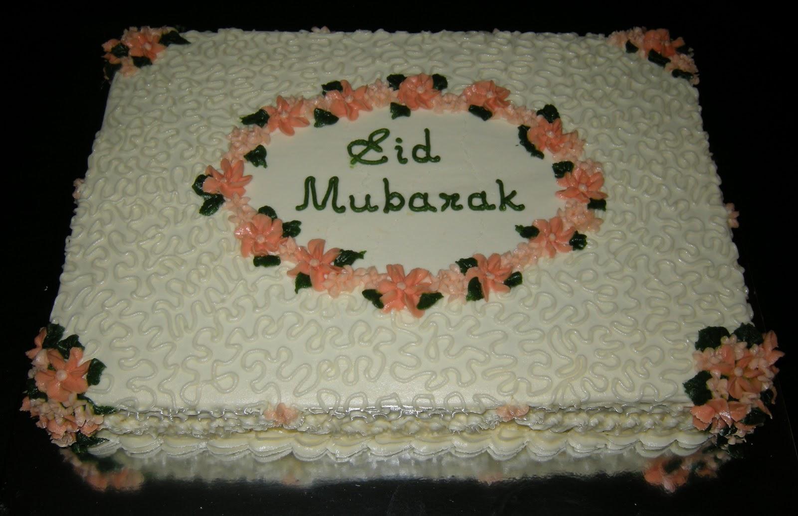 Harshis Cakes amp Bakes Eid Mubarak