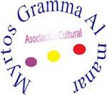 Entrevista en Cultural Myrtos Gramma al Manar