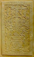 Stèle Maya