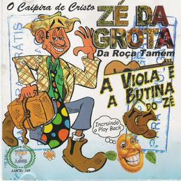 Digitalizar0002 Zé da Roça   A Viola e a Butina do Zé