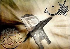 استمع الى القرآن الكريم