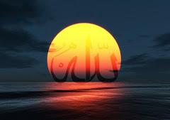 الله نور السموات والأرض