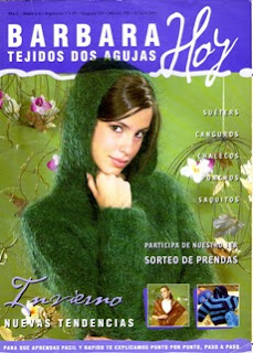 Barbara Hoy №6 Tejidos Doa Agujas