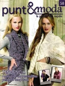 Revista Punto & Moda №58 2010