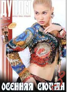 Revista Duplet 117